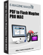 box_pdf_to_flash_magazine_pro_mac_s